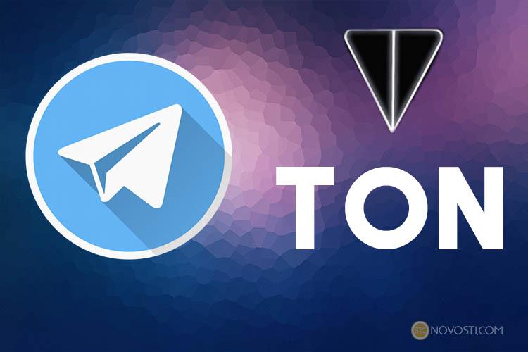 Telegram при проведении ICO получил заявок на $3,8 млрд