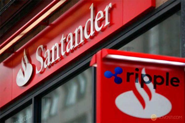 «3 клика и 40 секунд»: Santander запускает приложение для международных платежей на базе технологии Blockchain от Ripple