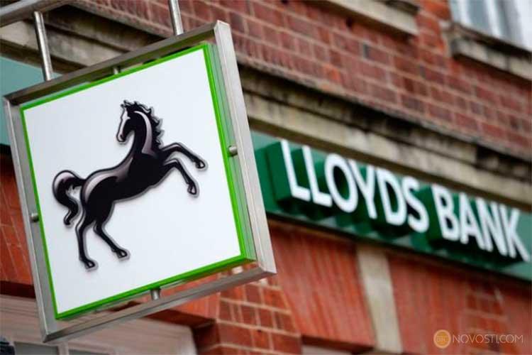 Lloyds Banking Group блокирует покупки Биткоина и криптовалют с использованием кредитных карт