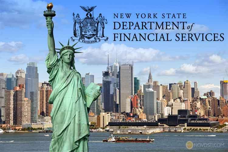 Власти Нью-Йорка ввели более строгие меры контроля за мошенничеством для крипто-компаний