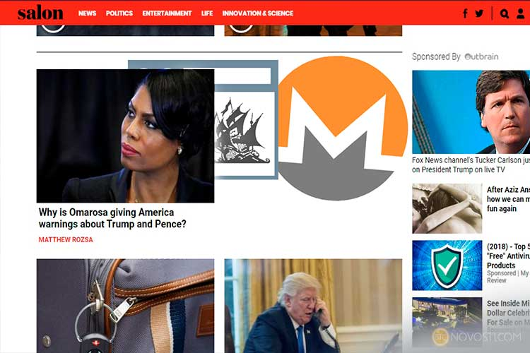 Издание Digital Media Salon предлагает читателям альтернативу рекламе в виде майнинга Monero