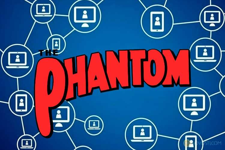 Разработчики SPECTER предлагают блокчейн-протокол PHANTOM