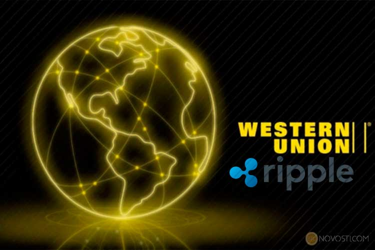 Western Union запускает сотрудничество с Ripple