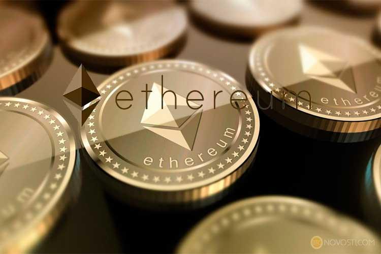 Разработчик Ethereum уходит в отставку, ссылаясь на юридические проблемы
