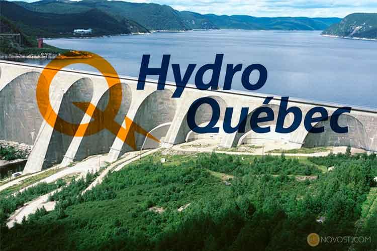 Hydro-Quebec планирует повысить тарифы на электроэнергию для криптобизнеса