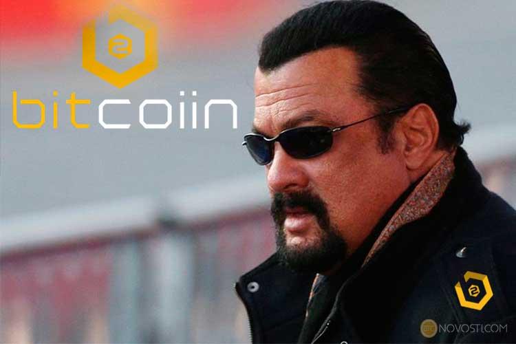 Стивен Сигал официальный представитель ICO «Bitcoiin2Gen»