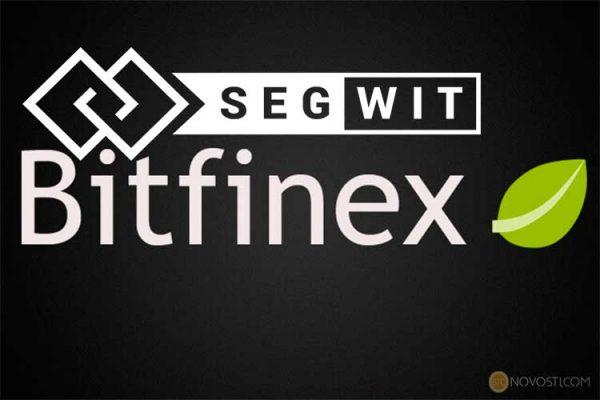 Криптовалютная биржа Bitfinex добавляет поддержку SegWit