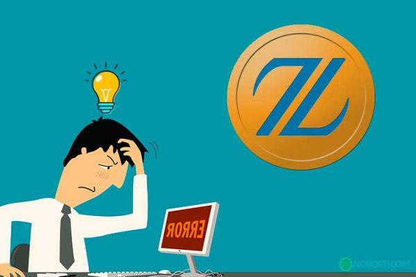 Клиент пытался вывести 20 триллионов долларов в биткоинах с криптовалютной биржи Zaif