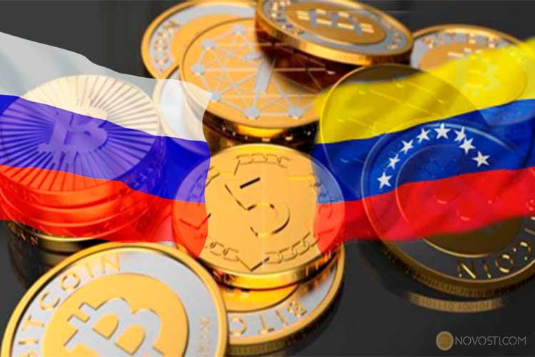 Венесуэла проконсультирует РФ по вопросам запуска национальной криптовалюты