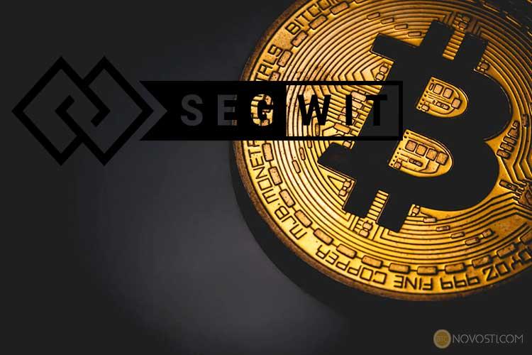Coinbase GDAX теперь поддерживает транзакции SegWit и не думает на этом останавливаться