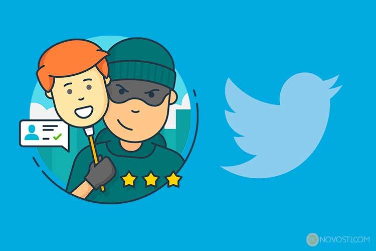 В Twitter мошенники маскируются под известных разработчиков криптовалют