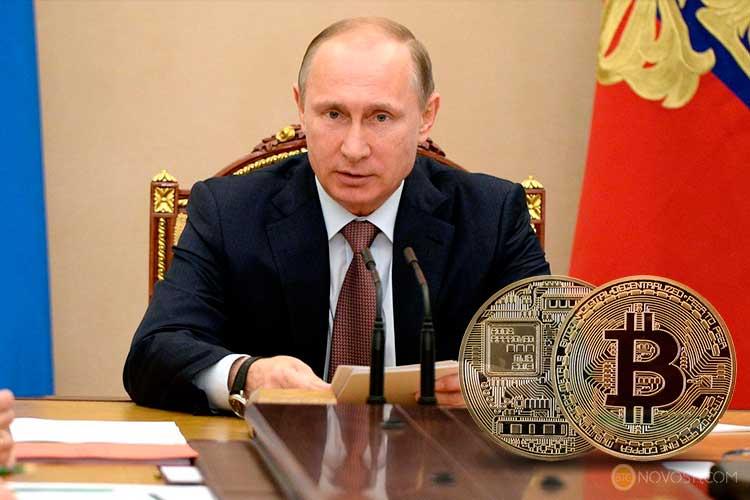 В.Путин одобряет блокчейн: Россия не должна отставать в гонке