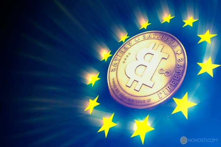 Европа все еще не готова регулировать криптовалюты