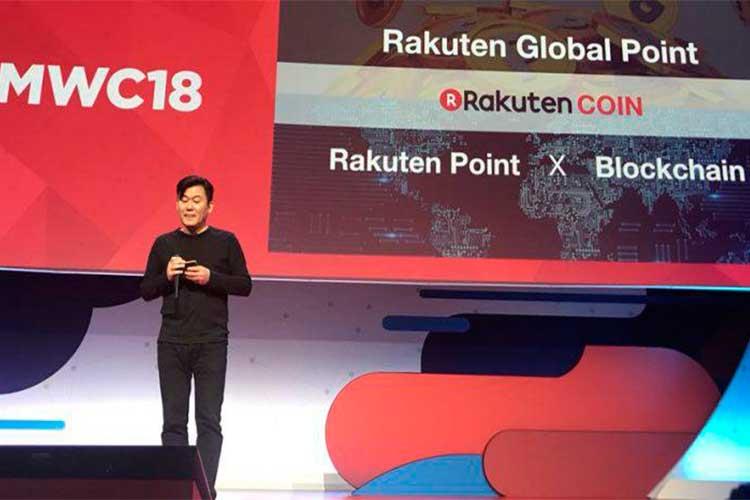 Японский гигант электронной коммерции Rakuten запускает собственную криптовалюту
