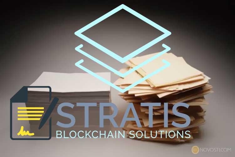 Платформа Stratis представляет новый вид смарт-контрактов на C # в Blockchain Expo London