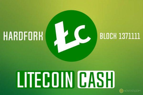 В сети Litecoin состоялся хардфорк Litecoin Cash