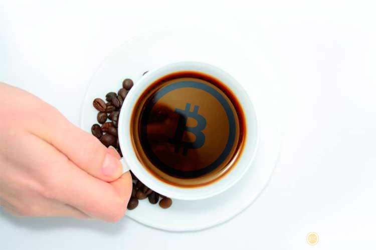 Германия не будет взимать налоги с вас за покупку кофе с использованием биткоина