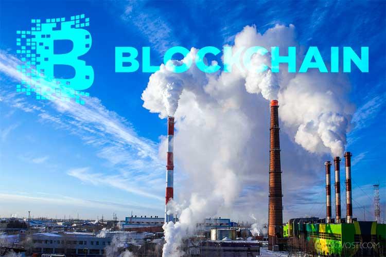 В России разрабатывают «умную» блокчейн-платформу  для управления электроэнергией