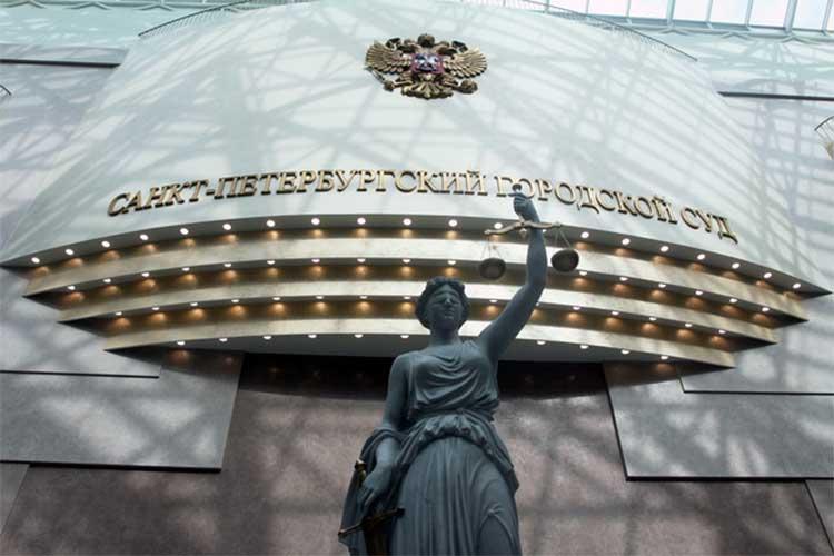 Санкт-Петербургский суд отменил решение о блокировании веб-сайтов связанных с биткоинами