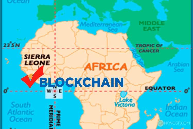 Первые в истории политические выборы с использованием технологии Блокчейн произошли в Западной Африке