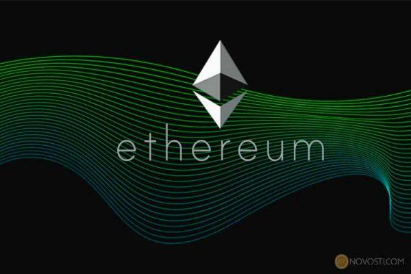 Анализ цены на Ethereum