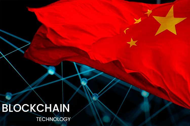 Китай работает над национальными стандартами технологии блокчейн