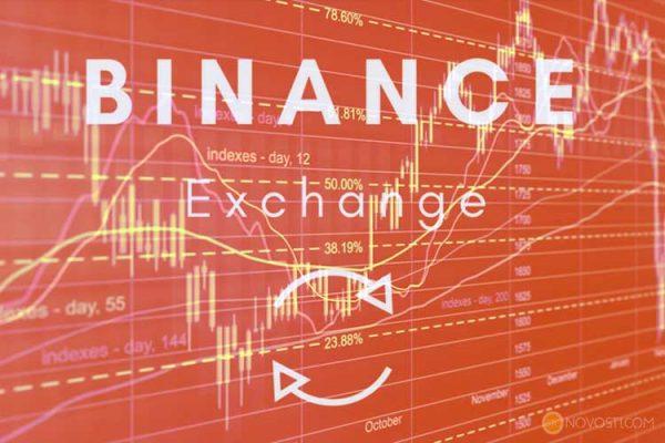 Binance запустит децентрализованный обмен и публичный Blockchain