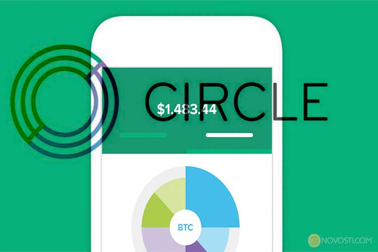 Компания Circle запустит приложения для цифровых инвестиций Circle Invest в Apple App Store и Google Play