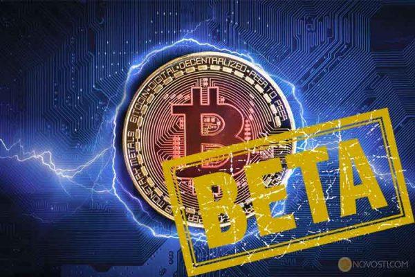 Lightning Network запустила бета-версию, собрав 2,5 миллиона долларов инвестиций