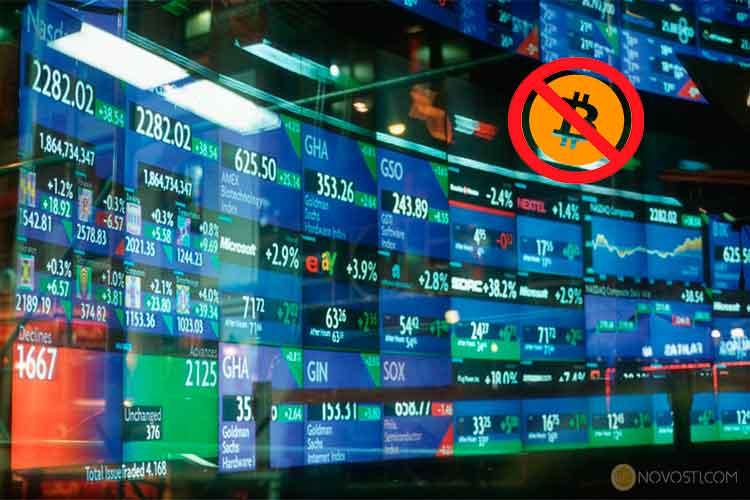 Израильские криптовалютные фирмы не могут быть указаны в индексах Тель-Авивской фондовой биржи