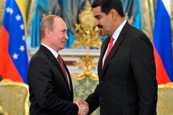 Россия «тайно» помогла Венесуэле запустить криптовалюту «Petro»