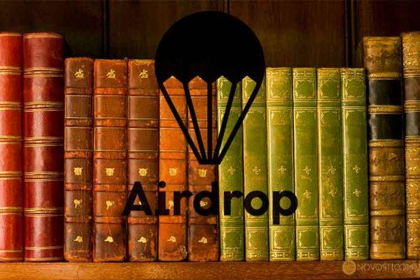 Децентрализованная энциклопедия Everipedia запускает airdrop токены