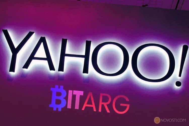 Yahoo Япония готовится к запуску криптовалютной биржи