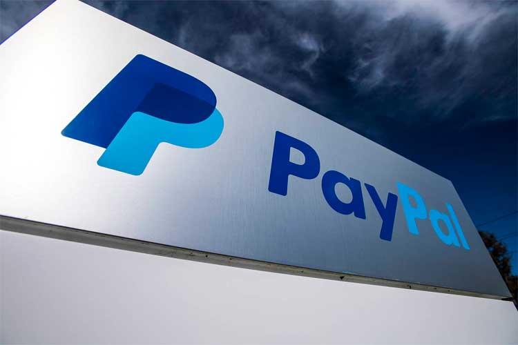 PayPal ищет способ ускорения обработки криптовалютных транзакций