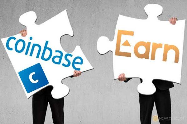 Coinbase ведет переговоры о приобретении Earn.com. Это будет крупнейшая сделка, за почти семилетнюю историю биржи