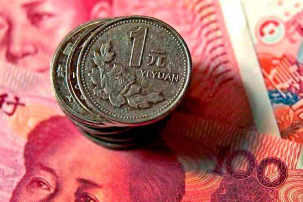 Китай находится в процессе разработки государственной цифровой валюты