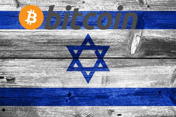 Биткоин в Израиле отказались признать ценной бумагой