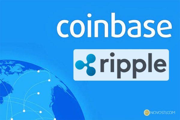 Coinbase опровергли слухи о добавлении криптовалюты Ripple
