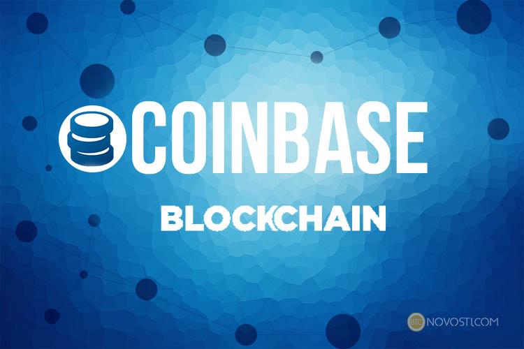 Coinbase присоединяется к Blockchain Common App Jobs Initiative