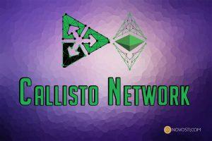 Cостоялся хардфорк Callisto Network в сети Ethereum Classic