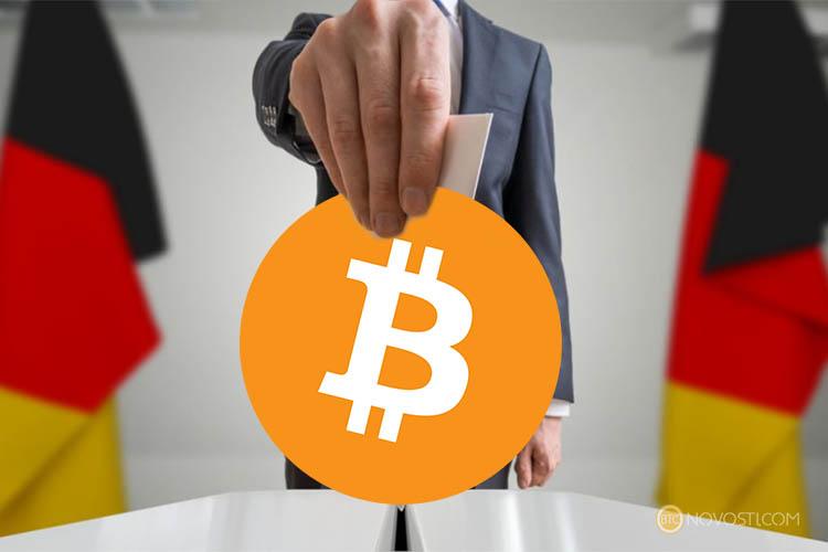 Германия признала Биткоин платежным средством и отказалась облагать налогом покупки за криптовалюту