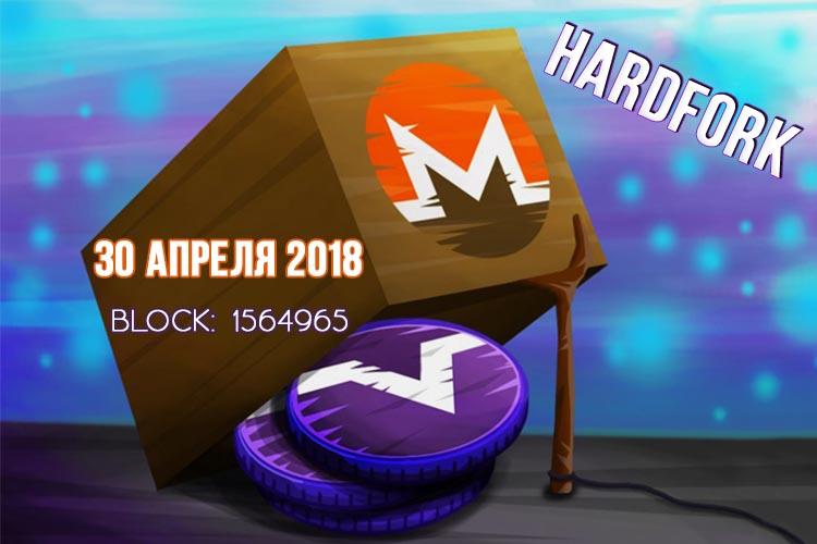 Хардфорк MoneroV переноситься на полтора месяца