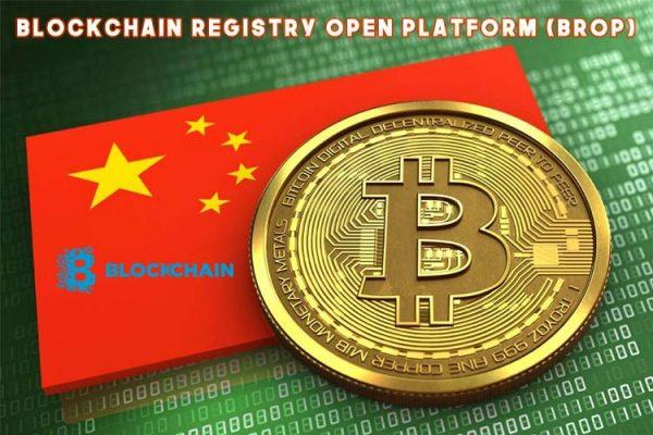 Китайский научно-исследовательский институт запускает Blockchain Registry Open Platform (BROP)