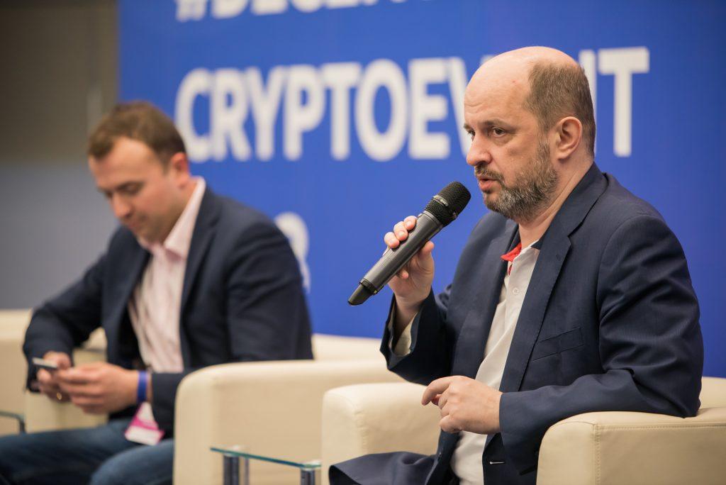 «Правила игры» для цифровой экономики: что обсуждали на форуме #DECENTER CRYPTOEVENT
