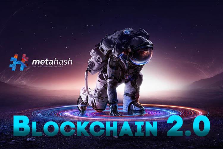 Российская команда разработчиков создала Blockchain 2.0