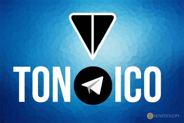 Telegram возможно откажется от публичного проведения ICO