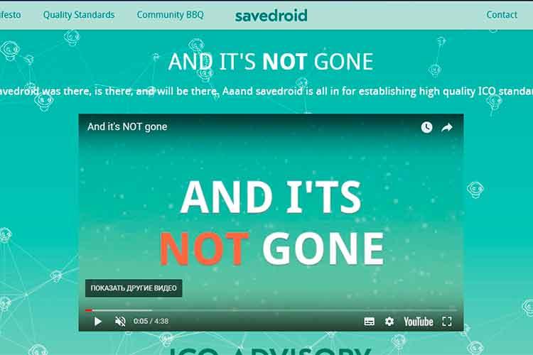 «И он НЕ пропал!» Выездная афера Savedroid оказалась рекламным трюком