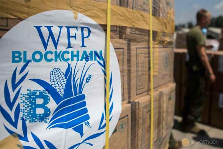 Бельгия выделила 2 млн. евро для поддержки Всемирной продовольственной программы на базе  Blockchain