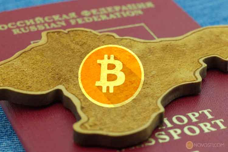 Власти Крыма планируют создать криптовалютный фонд для обхода санкций и привлечения инвесторов
