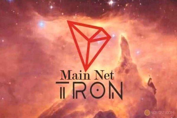 Tron (TRX) обещает 10 000 транзакций в секунду с запуском MainNet